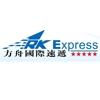 Ark express