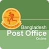Bangladesh EMS