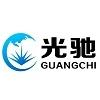 GuangChi Express