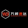 Wanb Express